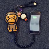 行動電源-可愛猴子20000毫安充電寶便攜卡通小巧移動電源蘋果oppo手機通用-奇幻樂園
