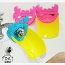 水龍頭 延伸器 洗手器 導水器 幼童 延伸器 延長器 接水 導水槽 洗手輔助器 浴室 廁所 廚房 水槽