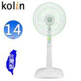 Kolin歌林14吋機械直立式電風扇 KF-LN1419~台灣製造