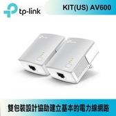 TP-LINK TL-PA4010 KIT(US) AV600 微型電力線網路橋接器 雙包組(Kit) 版本:3