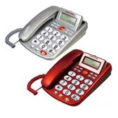 普騰 來電顯示電話 PTE-003 (銀)
