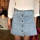 春夏新款基礎百搭款單排扣雙口袋牛仔半身裙女學生韓版A字裙短裙 森活雜貨