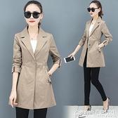 中長款風衣女裝2020年春秋新款韓版寬鬆氣質大衣流行英倫風薄外套 全館鉅惠
