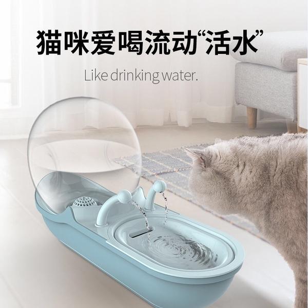 12h快速出貨 寵物飲水機 蝸牛貓咪飲水機 寵物飲水器 大容量喝水器 流動自動迴圈水碗喂水神器