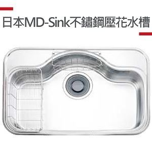 【MIDUOLI米多里】日本MD-sink不銹鋼水槽MD-sink