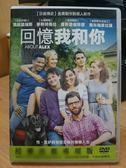 挖寶二手片-K05-016-正版DVD【回憶我和你】-瑪姬葛瑞斯*麥斯明格拉
