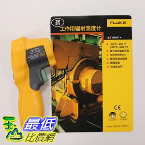 (台灣公司貨) 福祿克FLUKE手持紅外測溫儀 F62MAX+ 測溫槍