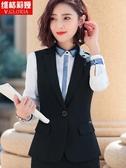 熱銷西裝馬甲2020春秋新款韓版職業女裝西裝馬甲外套工裝女冬黑色馬甲短款背心