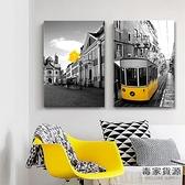 單幅 北歐裝飾畫客廳背景墻畫壁畫汽車建筑床頭畫【毒家貨源】
