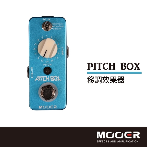 【非凡樂器】MOOER PITCH BOX移調效果器/贈導線/公司貨