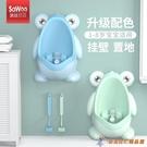 兒童小便器掛墻式小便池斗尿盆尿壺站立式坐便器馬桶【公主日記】