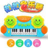 電子琴兒童寶寶早教鋼琴小音樂器TW免運直出 交換禮物
