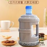 2個裝 戶外水壺奶茶桶水桶飲水機桶珍珠奶茶大容量塑料桶【步行者戶外生活館】