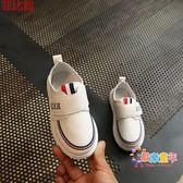 2018童鞋新款兒童小皮鞋兒童學生演出鞋黑色白色英倫休閒男童單鞋