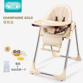 寶寶餐椅兒童餐椅可折疊多功能便攜式嬰兒餐桌椅吃飯椅子RM