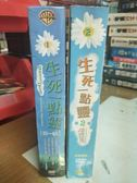 影音專賣店-0022-正版DVD*套裝影集【生死一點靈1-2季】-台灣發行正版二手影集 不拆售