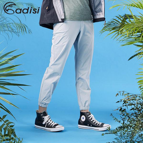 ADISI 女四面彈性休閒縮口長褲AP1811022 (S~2XL) / 城市綠洲專賣(四向超彈、透氣快乾、挺度好)