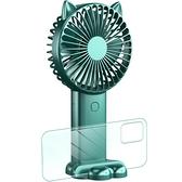 可愛小風扇超靜音手持可充電usb電風扇便攜式隨身迷你小型電動手拿握學生兒童宿舍辦公室桌面上