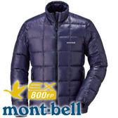 【Mont-Bell 日本 Superior Down男800FP羽絨夾克 藍紫】1101466/羽絨夾克★滿額送