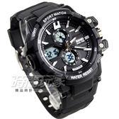 SKMEI 時刻美 SPORT WATCH 潮流時尚 雙顯示 男錶 學生錶 軍錶 日期 運動錶 夜光 冷光 SK0990黑