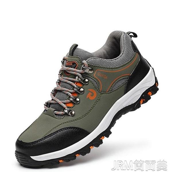 安全鞋勞保鞋男鋼包頭防砸防刺時尚耐磨舒適透氣防臭安全鞋防護工作鞋 快速出貨