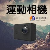 高巨創新  4K高清 戶外運動相機 防水 水下潛水 迷你高清 防抖 運動攝影機