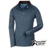 PolarStar 中性高領刷毛保暖衣『灰藍』P16243 休閒│登山│露營│機能衣│刷毛衣