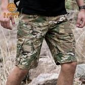 戰術褲 夏季戰術短褲男特種兵速干褲官迷彩工裝戶外執政作訓軍迷野戰服裝【快速出貨】