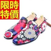 男皮鞋-有型潮流休閒懶人男樂福鞋1色59p21【巴黎精品】