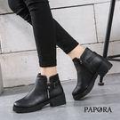 PAPORA經典簡約側拉鍊短靴KYK57黑(偏小)