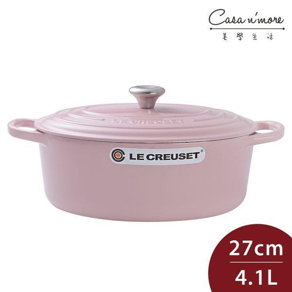 Le Creuset 新款橢圓形琺瑯鑄鐵鍋 27cm 4.1L 雪紡粉 法國製【Casa More美學生活】