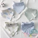 寶寶圍兜口水巾純棉嬰兒三角防水圍嘴新生兒童圍巾【聚可愛】