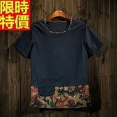 短袖T恤-圓領棉麻時尚迷彩拼接男亞麻T恤69f47[巴黎精品]