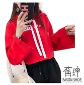 EASON SHOP(GU9174)實拍薄款短版撞色字母印花露肚臍圓領長袖連帽T恤帽T女上衣服落肩素色棉T恤紅色