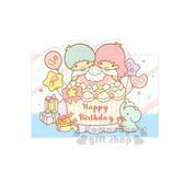 〔小禮堂〕雙子星 生日卡片《彩色條紋.杯子蛋糕.朋友.禮物》送禮卡.祝賀卡 4714581-22608