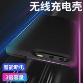 華為P10背夾式行動電源無線P20pro手機殼