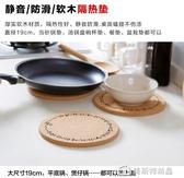 5個裝圓形軟木隔熱墊鍋墊加厚餐墊盤子菜墊子碗墊防滑防燙餐桌墊   快速出貨