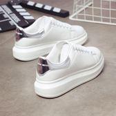 618大促 運動鞋 厚底 新款女韓版百搭小白鞋皮面休閒學生情侶女板鞋ins超火