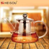 茶壺透明玻璃茶壺泡茶耐高溫不銹鋼過濾玻璃功夫茶具套裝 免運直出 交換禮物