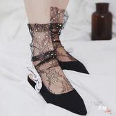 長統襪流行襪子女閃亮?透明網紗襪時尚堆堆襪中筒個性日系蕾絲長襪 全館免運
