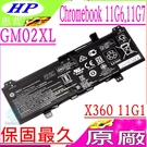 HP 電池(原廠)-恵普 GM02XL,Chromebook 14 G5 電池,X360 11 G1 電池,TPN-Q185,TPN-Q203,TPN-Q204,HSTNN-UB7M