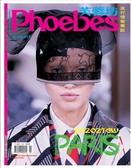 Phoebes 芙蓉坊 第315期/2020