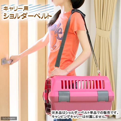 [寵樂子]《日本Richell》外出上掀運輸提籠M號-(2色)   桃紅/咖啡