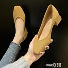 尖頭飛織單鞋女2020夏季新款法式淺口氣質小皮鞋百搭粗跟高跟女鞋 pinkQ 時尚女裝