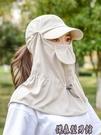 夏天女戶外遮臉遮陽帽騎車護頸防曬面罩防紫外線防風護肩太陽帽子 傑森型男館