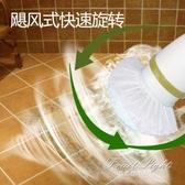 電動清潔刷 美版無線充電動浴室刷衛生間瓷磚縫隙清潔刷洗地刷子浴缸刷地 果果輕時尚NMS