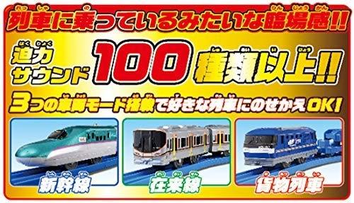 日本原裝 TAKARA TOMY E5 遙控火車 新幹線軌道列車 PLARAIL 鐵道王國 聖誕節【小福部屋】