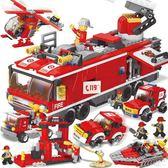 (超夯大放價)拼裝積木 積木男孩子城市軍事消防我的世界拼裝玩具兒童6-7-8-10歲XW