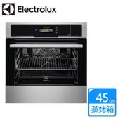 107/12/31前贈 EWW12842 洗脫烘衣機 Electrolux 伊萊克斯 45CM 蒸烤箱 EOB9956XAX