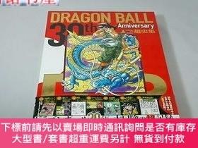 二手書博民逛書店七龍珠30周年紀念罕見超史集 30th ANNIVERSARY SUPER HISTORY BOOKY3058